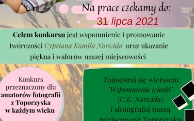 """""""WSPOMNIENIE WIOSKI W OBIEKTYWIE"""" – KONKURS FOTOGRAFICZNY"""